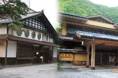 The Coronet For Oldest Hotel In The World Was Held By The Hoshi Ryokan In  Komatsu, Japan Which Was Operating Since 717 AD. While You Might Be  Thinking That ...